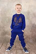 Реглан для мальчика (ультрамарин)