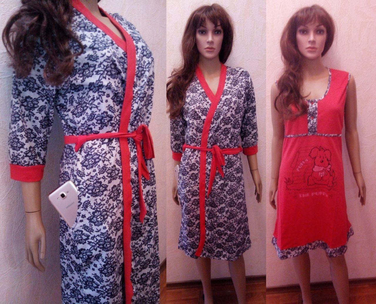 28328e52e475 Халат с ночной сорочкой для кормящих и беременных женщин из полотна кулир  Puffy 44-58