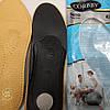 Ортопедические кожаные стельки Corby 36-45рр.