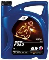 Мотомасло 10W-40 полусинтетическое  ELF MOTO 4 ROAD 10W-40 / эльф 10w-40 для 4-тактных мотоциклов/4л.
