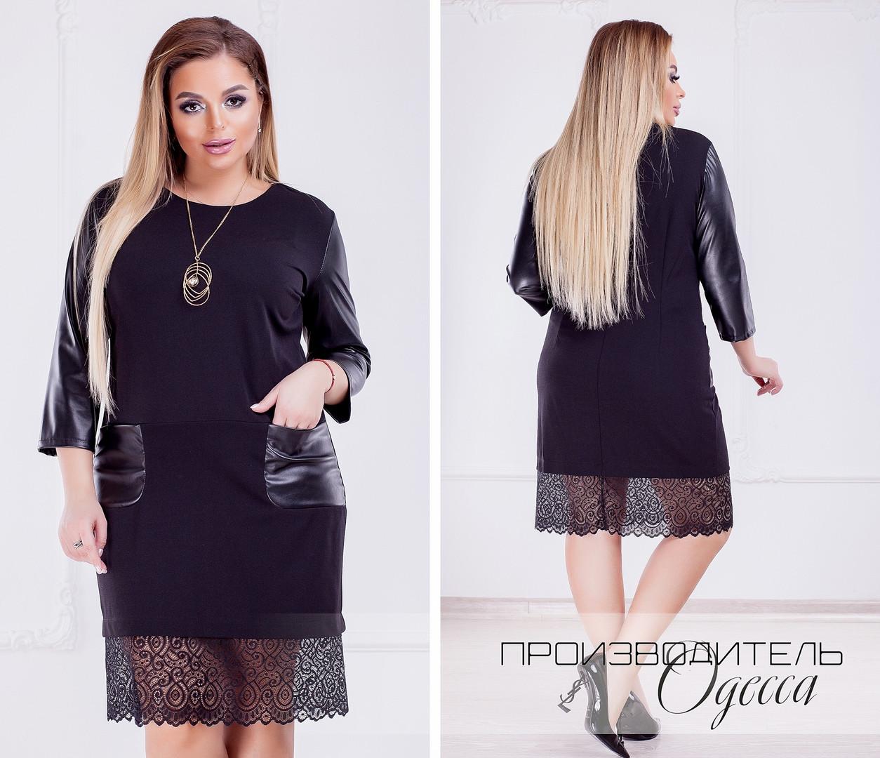 Красивое платье Батал Мотенегра