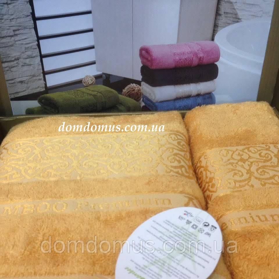Подарочный набор полотенец 100 % бамбук  ( баня+лицо) Турция