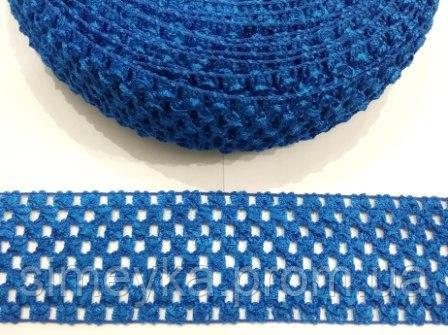 Ткань-резинка ажурная, ширина 5,5 см. Синяя электрик. Отрез 1 м.