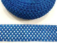Ткань-резинка ажурная, ширина 5,5 см. Синяя электрик. Отрез 1 м., фото 1