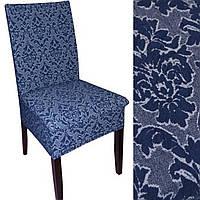 Жаккардовый чехол на стул