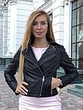 Черная брендовая куртка косуха, фото 2