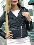 Черная брендовая куртка косуха, фото 6