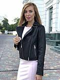 Черная брендовая куртка косуха, фото 8