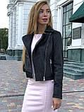 Чорна брендовий куртка-косуха, фото 9