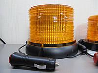 Проблесковый маячок  LED 23 желтый (большой) , светодиодный на магните., фото 1
