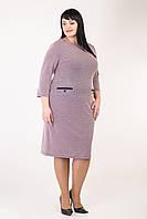 Пудровое женское платье большего размера для работы размеры 50-56