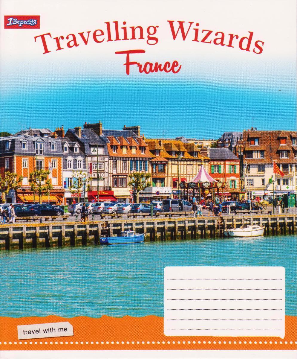 "Тетради 48 л. линия ""Travelling Wizards"""