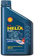 Shell Helix Diesel HX7 10W-40 1л