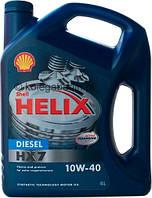 Shell Helix Diesel HX7 10W-40 4л