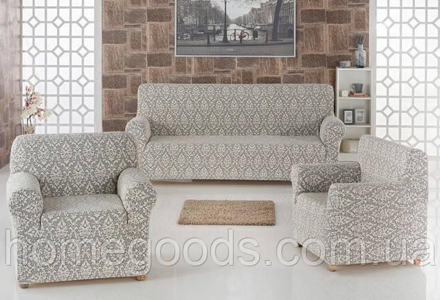 Чехлы на трехместный диван и кресла