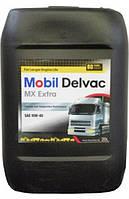 Mobil 1 Delvac MX Extra 10W-40 20л