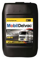 Mobil 1 Delvac MX 15W-40 20л