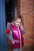 Демисезонная жилетка для девочки розовый металлик Новинка 2019!, фото 2