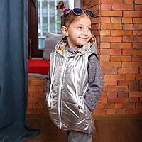 Весна Осень жилетка для девочки серебристый металлик