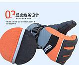 Рукавички лижні з підігрівом кожного пальця WARMSPACE-P1 + акумулятори 2000мАч + зарядний. 40-55 З, фото 9