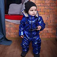 Демисезонный комбинезон для ребенка человечек синий металлик Новинка 2019 Хит ТОП модель