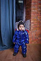 Демисезонный комбинезон для ребенка человечек синий металлик Новинка 2019 Хит ТОП модель , фото 2