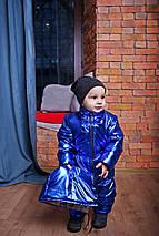 Демисезонный комбинезон для ребенка человечек синий металлик Новинка 2019 Хит ТОП модель , фото 3