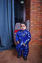Модный комбинезон для мальчика, фото 2