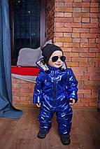 Модный комбинезон для мальчика, фото 3