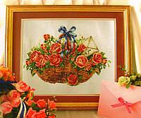 Набор для вышивания крестом «Для тебя» DOME 80904