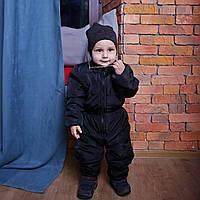 Детский комбинезон для ребенка человечек универсальный черный Хит продаж