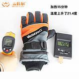 Рукавички лижні з підігрівом кожного пальця WARMSPACE-P1 + акумулятори 2000мАч + зарядний. 40-55 З, фото 10