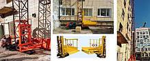 Н-61 м, г/п 1000 кг, 1 тонна. Подъёмник грузовой мачтовый секционный для строительных с выкатным лотком. , фото 3