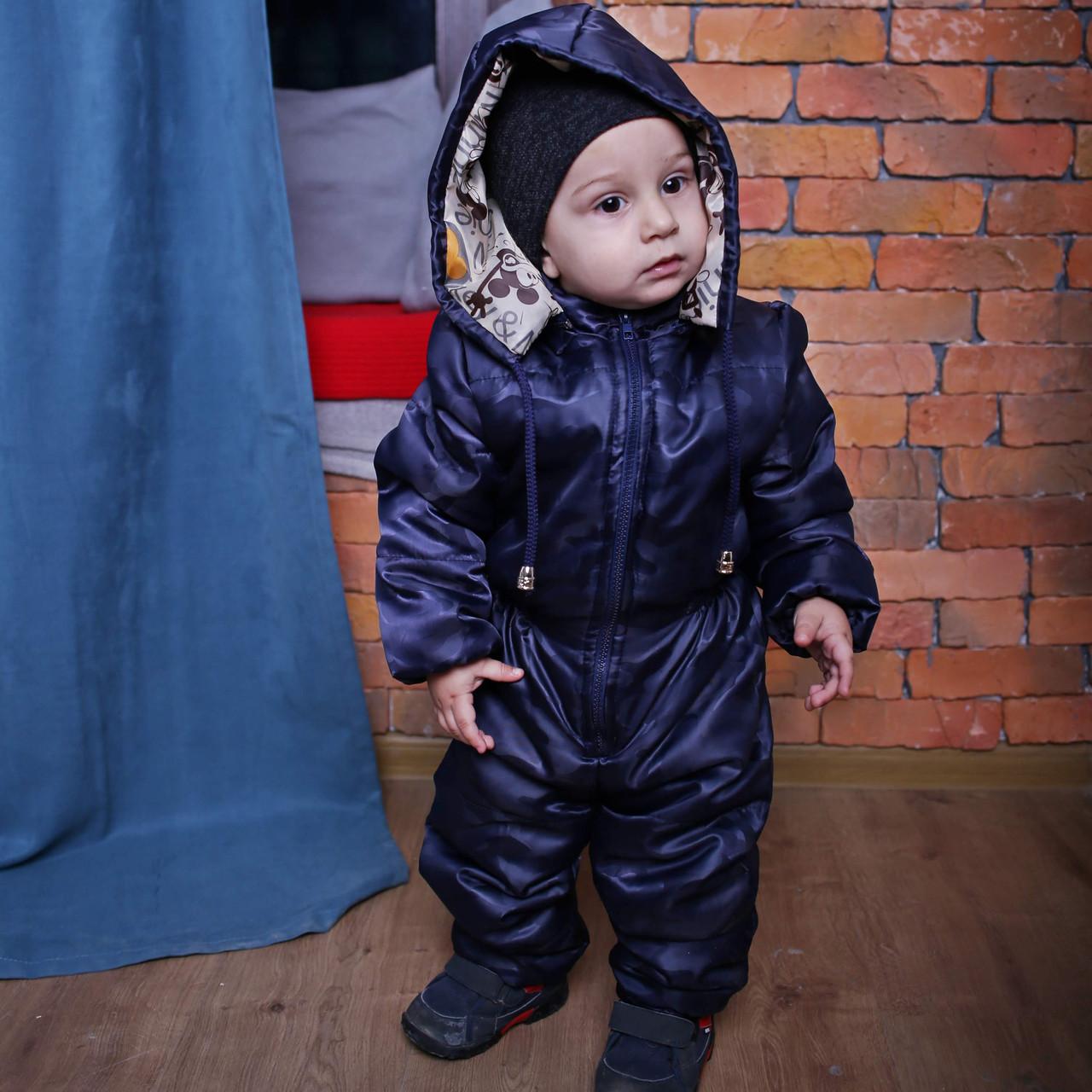 Темно-синий демисезонный комбинезон для ребенка человечек Новинка