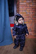 Темно-синий демисезонный комбинезон для ребенка человечек Новинка , фото 2