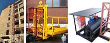 Н-59 м, г/п 1000 кг, 1 тонна. Мачтовые подъёмники для подачи стройматериалов с выкатным лотком., фото 3