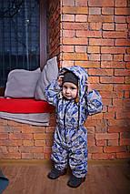 Демисезонный комбинезон на мальчика человечек морской Топ Новинка , фото 3