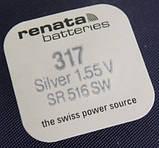 Батарейка для часов RENATA 317 SR516W 1,55 v, фото 2
