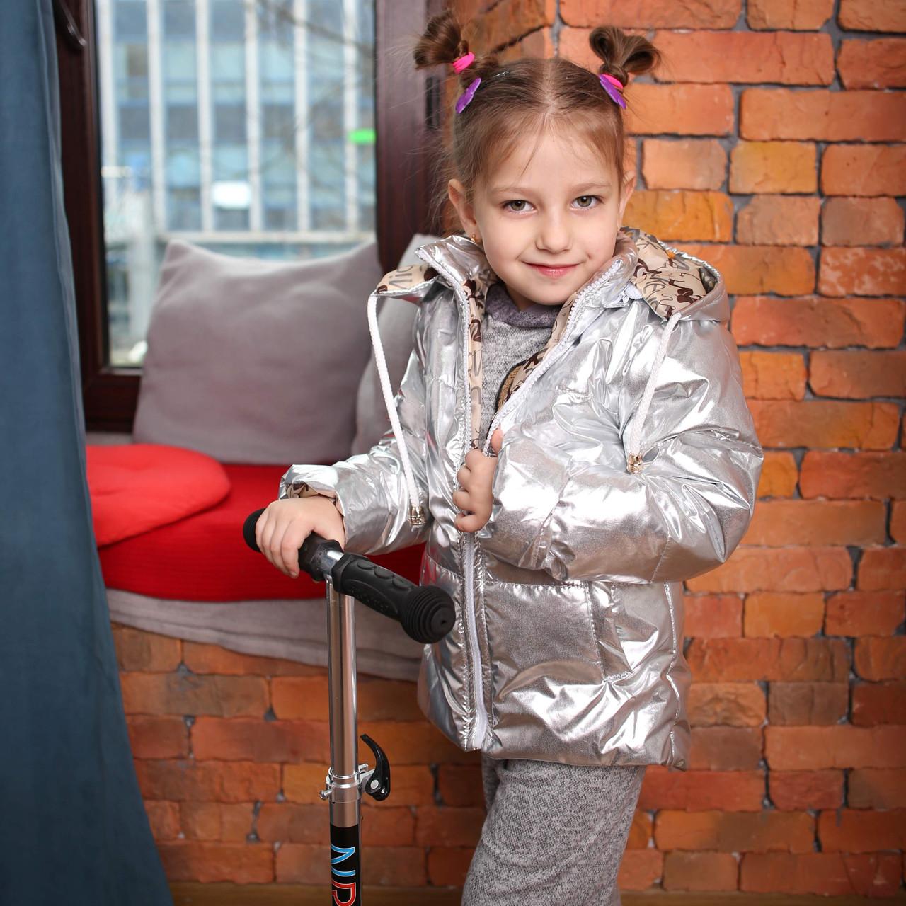 Серебристая детская куртка со съемным капюшоном весенняя Новинка Модель 2019