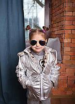 Серебристая детская куртка со съемным капюшоном весенняя Новинка Модель 2019, фото 2