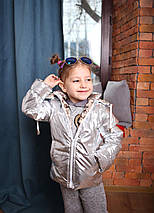 Серебристая детская куртка со съемным капюшоном весенняя Новинка Модель 2019, фото 3