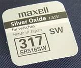 Батарейка для часов MAXELL 317 SR516 Япония, фото 2