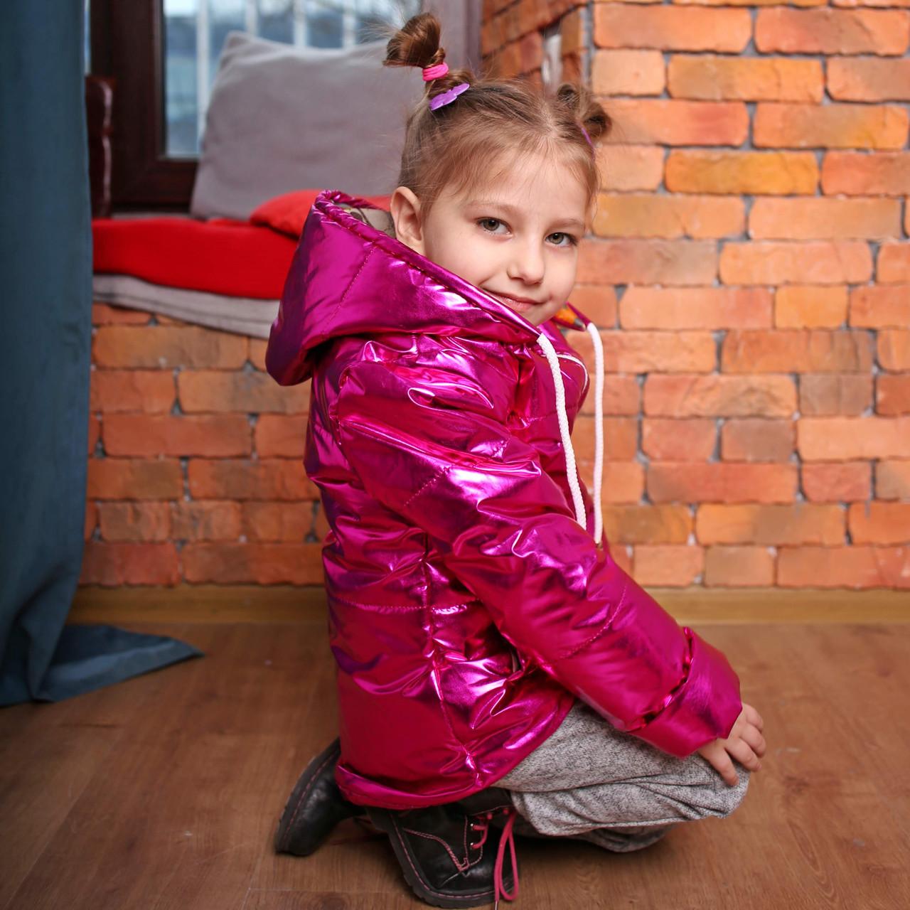 Яркая демисезонная теплая детская куртка