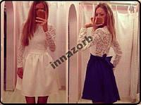Платье в гипюровыми рукавами и спинкой