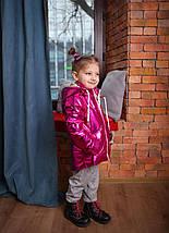 Яркая демисезонная теплая детская куртка, фото 3
