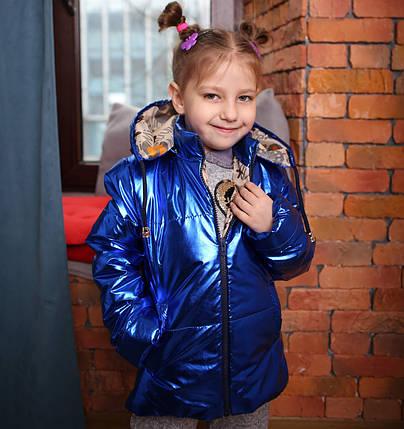 Весення куртка с капюшоном, теплая детская куртка, фото 2