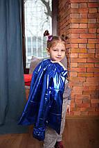 Демисезонная, весна-осень  детская куртка на синтепоне универсальная синий металлик Новинка 2019-2020, фото 2