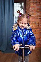 Демисезонная, весна-осень  детская куртка на синтепоне универсальная синий металлик Новинка 2019-2020, фото 3