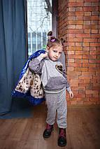 Демисезонная детская куртка на синтепоне универсальная синий металлик Новинка 2019, фото 2