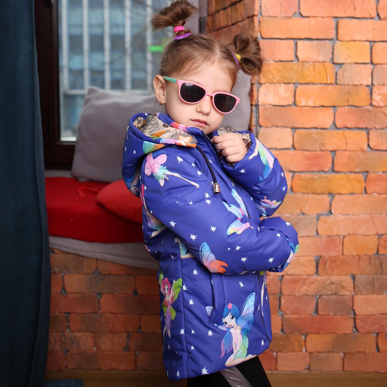 Весенняя куртка для девочки синяя с принтом Фея Новинка 2019